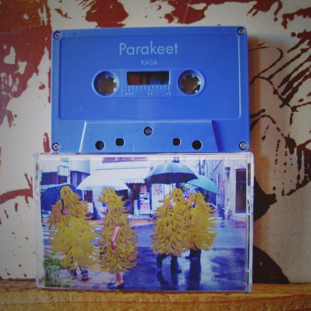 KASA tape_shop